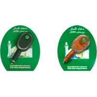 Buy cheap 12V Mini Digital Quran Car traveling Player with two muslim islamic Duaa from wholesalers