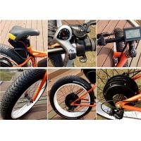 Buy cheap KMC Chain / CHAOYANG Tire 60kph Defiant Electric Fat Bike With LCD Display from wholesalers