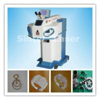 Buy cheap Laser Spot Welding Machines for Jewelry from wholesalers