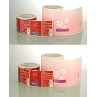 Buy cheap Luxury Watsons Rose whitening Essential oil embossed Labels from wholesalers