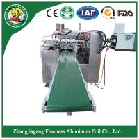 Buy cheap Excellent quality best selling gimp approved cartoning machinery from wholesalers