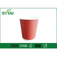 Buy cheap 8oz Ripple Paper Cups With Lids / Airlines Thermal Disposable Cups For Cappuccino from wholesalers