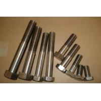 Buy cheap A193 b7 bolt A194 2H nut from wholesalers