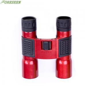 Buy cheap 12x32 Wide Angel High Range Binoculars , Sightseeing Ccompact Travel Binoculars product