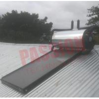 Buy cheap Blue Film Water Heating System For Home , Blue Titanium Flat Panel Solar Collector from wholesalers