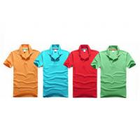 Buy cheap Embroidery Cotton Polo Shirts Eco - Friendly Yarn Dyeing In A Variety Of Colors product