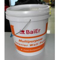 Buy cheap  Ready mixed Wall putty from wholesalers