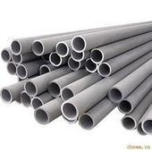 Buy cheap china 316L stainless steel Pipe from wholesalers