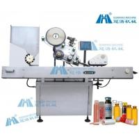 Buy cheap High Efficiency Horizontal Labeling Machine , Round Bottle Labeling Machine from wholesalers