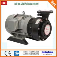 Buy cheap KG   Acid and Alkali Resistant Chemical pump from wholesalers