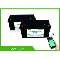 Buy cheap Series Connection Residential Battery Storage Systems 12V150Ah 150A Discharge from wholesalers