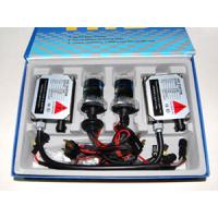 Buy cheap 3.5A, 9 - 18V HID Light Conversion with 2 * bulb and 2 * ballast from wholesalers