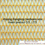 Buy cheap Metal Vertical Blind, Metal mesh curtains from wholesalers