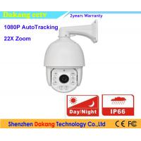 Buy cheap 1080P 2MP HD-SDI PTZ Dome Camera 22X Zoom Auto Tracking Waterproof from wholesalers