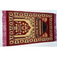 Buy cheap boutique jacquard prayer carpet from wholesalers