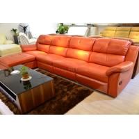 Buy cheap Leisure leather corner sofa  dining room Furniture H809 from wholesalers