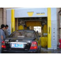 Buy cheap Swing arm design car wash machine, quick cleaning speed, self service car wash equipment from wholesalers