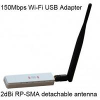 Buy cheap WiFi Adapter with External Antenna GWF-2B1T from wholesalers