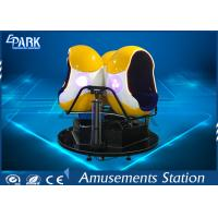 Buy cheap Vr 9d egg vr cinema platform with Amazing virtual reality experiences from wholesalers