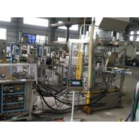 Buy cheap Bath Bombs Press Machine Capsule Filling Equipment from wholesalers