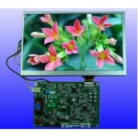 Buy cheap 1440(H)*234(V) 7inch INNOLUX Low Power Consumption PAL, NTSC Color TFT LCD Modules Display product