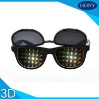 Buy cheap Amazing light 3D Diffraction Glasses flip up double lens 3d firework glasses from wholesalers