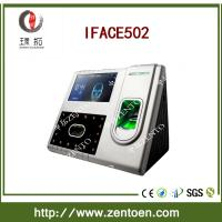Buy cheap biometric time recording IFACE502 face recognition + fingerprint time attendance machine from wholesalers