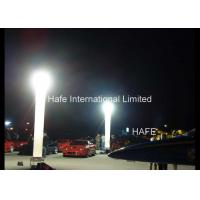 Buy cheap Maintenance MH1000W Inflatable Light Tower Cylinder For Night Work Site Construction from wholesalers