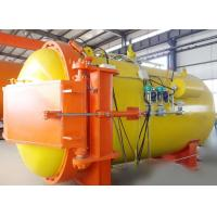 Buy cheap Automatic hot presser vulcanization tank autoclave with PLC system and cylindric and single drum structure product