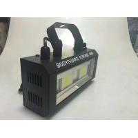 Buy cheap 2016 Wholesale Mini 40W Bodyguard LED Disco Stage Strobe Light from wholesalers