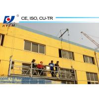 Buy cheap 630kg ZLP630 man mini cargo lift aerial work platform for construction and decoration from wholesalers