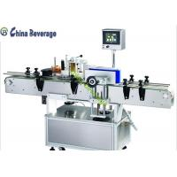 Buy cheap Self Adhesive Automatic Labeling Machine Small Bottle Automatic For Beverage Bottling Line from wholesalers