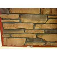 Buy cheap Thick  Cement Artificial Wall Stone For Outside Garden Steam - Cured from Wholesalers