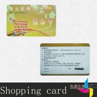 Buy cheap Customized CMYK Blank Paper Scratch Card With Magnetic Stripe ISO9001 product