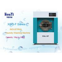 15kg Commercial Laundry Equipment Industrial Washer Machine For Laundry Shop