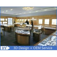 Buy cheap Elegant S / S Store Jewelry Display Cases 3D Design Beige + Matte White product