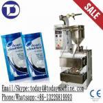 Buy cheap automatic shampoo packing machine, ketchup packing machine, form fill seal machine from wholesalers