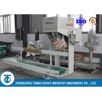Buy cheap 500 Bags Per Hour Fertilizer Granules Pouch Packaging Machine Carbon Steel Material from wholesalers