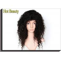 China Hot Beauty Women's Full Lace Human Hair Wigs Kinky Style With Natural Hairline on sale