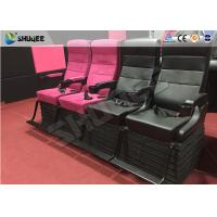 Buy cheap Electric Chairs 4D Cinema System , Customized Seats Number 5 Effects product