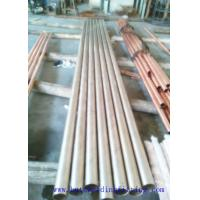 Buy cheap Cold Drawn ASTM Stainless Steel Seamless Pipe , Heat Exchanger Pipe from wholesalers