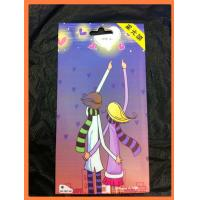 Buy cheap For iphone 4 screen protector with cartoon design color printing from wholesalers