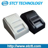 Buy cheap 58mm Thermal Receipt Printers with ESC/POS from wholesalers