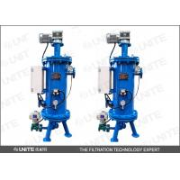 Buy cheap Hydraulic valve self cleaning water filter for industry water filtration from wholesalers