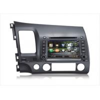 Buy cheap Civic 7 inches Automobile DVD Players Navigation with Bluetooth from wholesalers