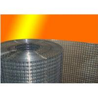 Buy cheap Pvc Coated Welded Wire Mesh, Square Hole 6 Gauge Wire Mesh For Concrete from wholesalers