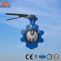Buy cheap API 609 Wafer Lug Type Butterfly Valve (GAD71X) from wholesalers