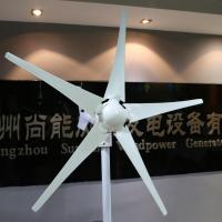 Buy cheap high quality 400w small wind turbine from wholesalers