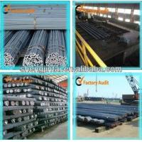 Buy cheap ASTM A 615 for carbon steel rebar from wholesalers