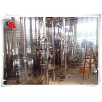 Buy cheap Pure Drinking Water Purification Machine Raw Water Storage Tank 3000L/H Capacity from wholesalers
